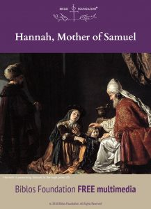 multimedia_Hannah-Mother-of-Samuel_cover