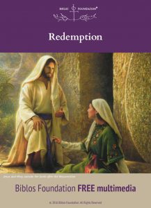 multimedia_Redemption_cover
