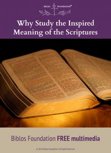 multimedia_Why-Study-the-Inspired-Meaning-of-the-Scriptures_cover