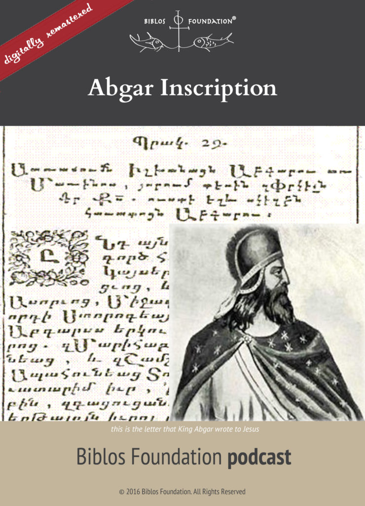 1-podcast_AbgarInscription_Cover_DR-740×1024
