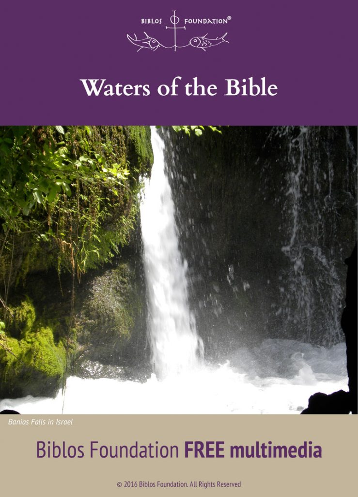 17-multimedia_Waters-of-the-Bible_cover-739x