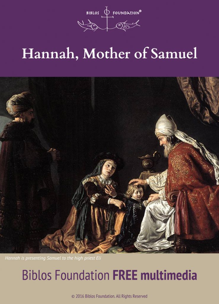 4-multimedia_Hannah-Mother-of-Samuel_cover-7