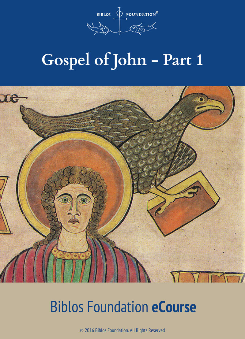 eCourse_Gospel-of-John-Part1_Cover