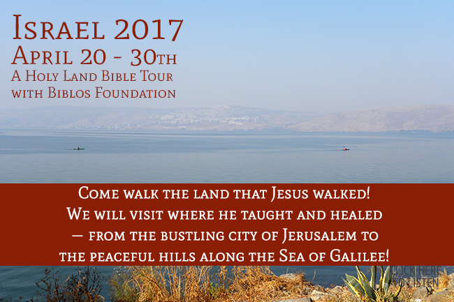 Israel2017_TourIntroPage