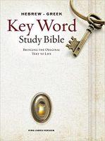 keyword-bible